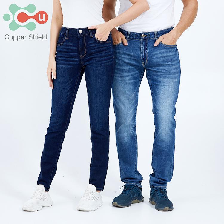 Copper shield OEM/ODM Copper Women Men's Pants Jeans